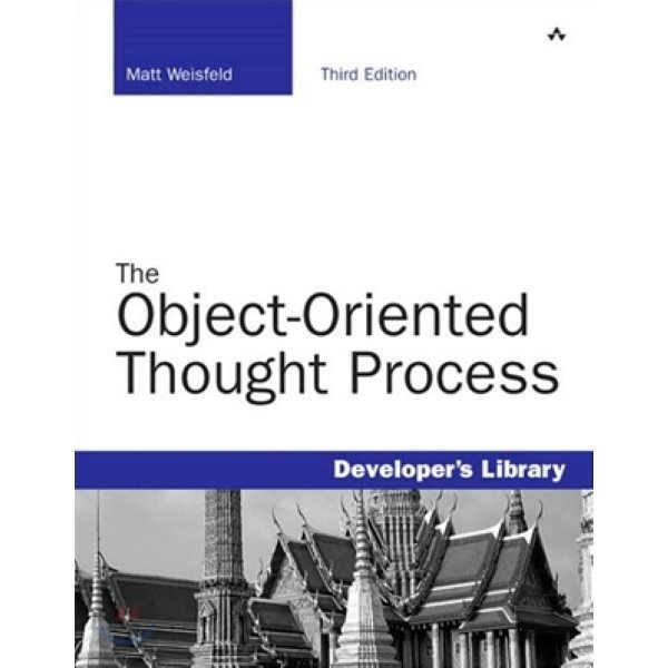 The Object-Oriented Thought Process : An Object Lesson Plan  Weisfeld  Matt