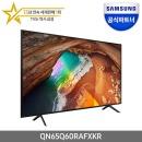 삼성 QLED TV 163cm(65) QN65Q60RAFXKR 벽고정
