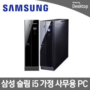 슬림 i5 2500/8G/GT710/SSD240/Win10 중고 컴퓨터 PC