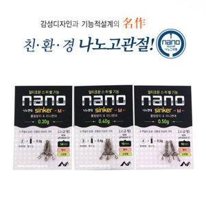 FL/나노피싱 나노편대M (미니편대) 민물편대