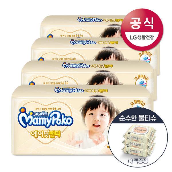 에어핏 팬티 특대 여아 30Px4팩(1박스) /기저귀.