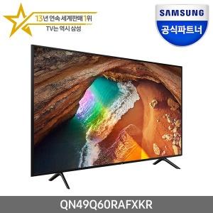 삼성 QLED TV 123cm(49) QN49Q60RAFXKR 벽걸이