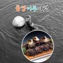 해녀가 당일 채취한 통영(자연산) 뿔소라 500g