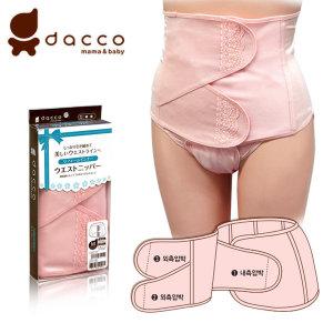 (Dacco) 다코 산후복대/3L빅사이즈-출산필수품
