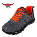 BFL4002 오렌지 에어 운동화 런닝화 신발10mm쿠션깔창