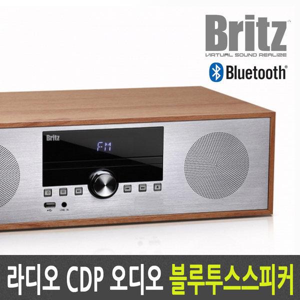 BZ-T8500 라디오 CDP 오디오 블루투스 스피커