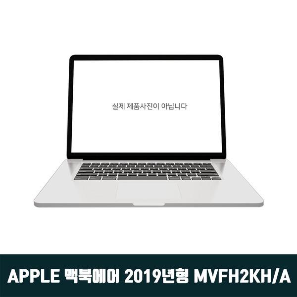 APPLE 맥북에어 2019년형 MVFH2KH/A (SSD 128GB)-P