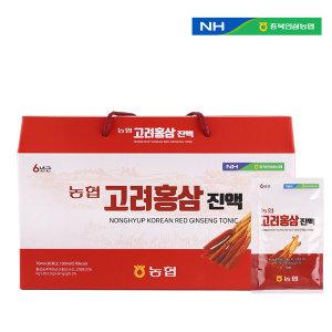 충북인삼농협 고려홍삼진액 70ml x 30포 무료배송