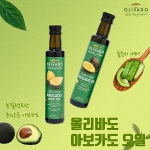 올리바도아보카도오일 엑스트라버진1개+레몬제스트1개