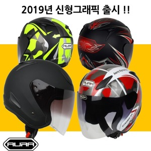 AURA 오토바이헬멧 일반모 오픈페이스 헬맷 하이바