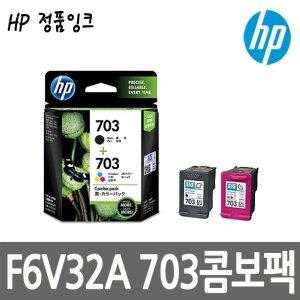 F6V32AA/CD887AA+CD888AA/정품잉크 703/K/ 휴렛팩커드