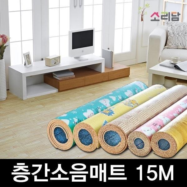 딜 15M 층간소음방지매트 소리담/장판/바닥/놀이방/