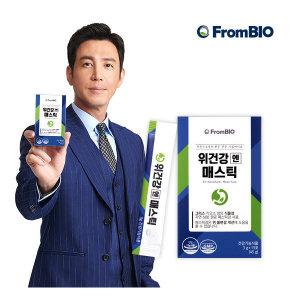 3개월  프롬바이오 위 건강기능식품 위건강엔 매스틱