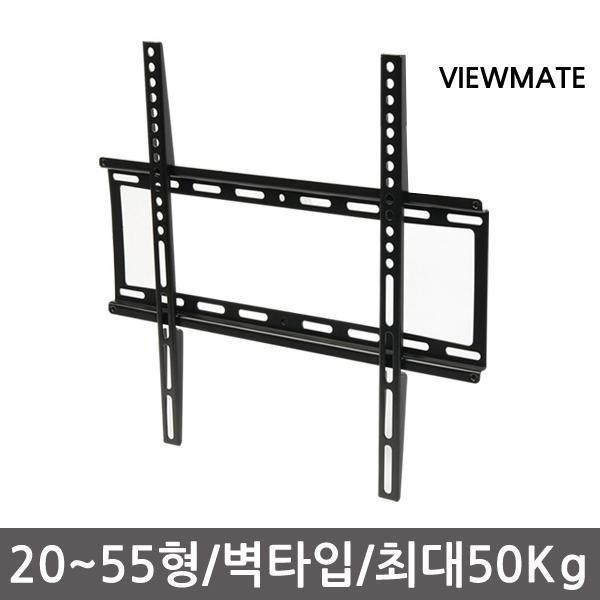 뷰메이트 20~55형 벽결이TV브라켓 LCD-8552 밀착형