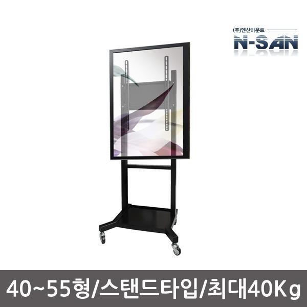 엔산마운트 PMS-BH 세로형 TV스탠드 TV거치대