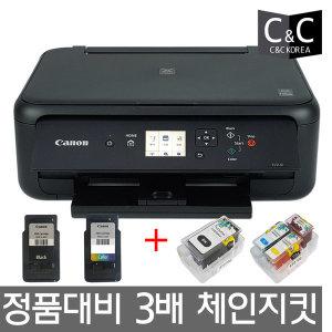 캐논 TS5120 복합기 프린터 대용량 체인지 무한잉크