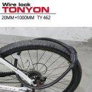전기 자전거 TONYON 462 번호 와이어 자물 열 쇠 키