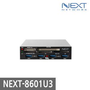 NEXT-8601U3 내장형 카드리더기 CF/SD/Micro SD/3.0