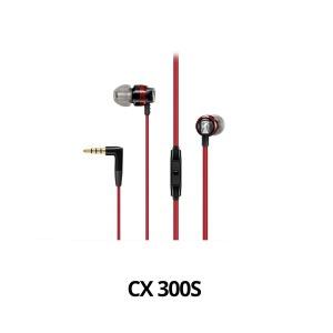 젠하이저 CX 300S/CX300S/화이트/보증서/휴일외당일발