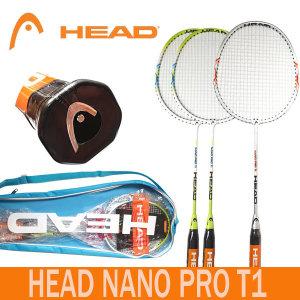 HEAD 나노프로T1배드민턴라켓3세트/NANO PRO T1