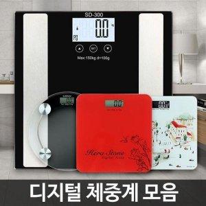 가정용 인바디체중계/체지방디지털몸무게측정전자저울