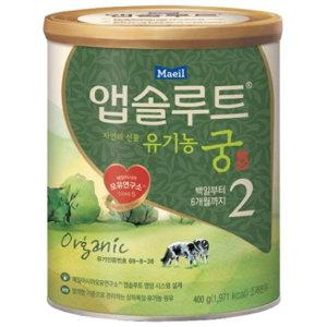 앱솔루트 유기농 궁 2단계(400g) x 1캔