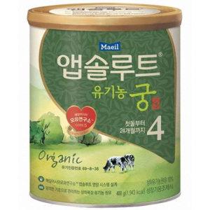 앱솔루트 유기농 궁 4단계(400g) x 1캔