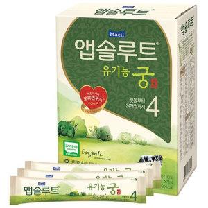 유기농 궁 스틱분유 4단계 (14gX20개입) x 1팩