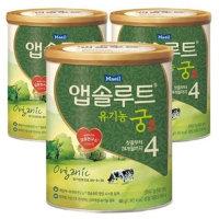 앱솔루트 유기농 궁 4단계(400g) x 3캔