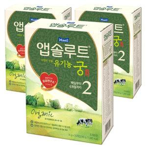 유기농 궁 스틱분유 2단계 (14gX20개입) x 3팩