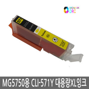 캐논MG5750용 CLI-571Y XL 대용량카트리지 드림잉크