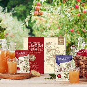 사과꽃향기 사과즙 100팩 HACCP/어린이기호식품