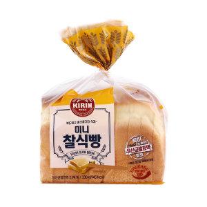 롯데 기린 미니 찰 식빵 330g
