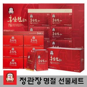 홍삼원 홍삼원골드 추석선물세트 정관장 명절 선물