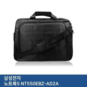 E.삼성전자 노트북5 NT550EBZ-AD2A 노트북 가방