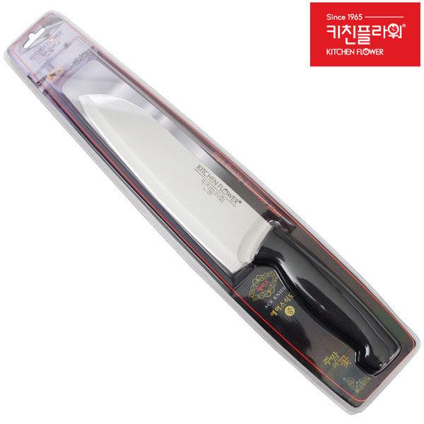 주방 칼 에이스 식도 중형
