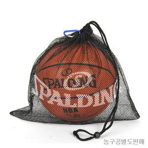 축구공가방 볼가방 볼케이스 농구공가방 망사 공가방