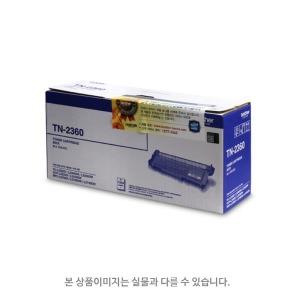 TN-2360 정품토너 MFC-L2700D/MFC-L2700DW (1200매)