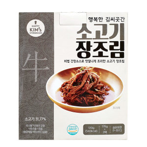 행복한 김씨곳간 소고기장조림 (170g x3입)