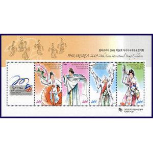 2008 필라코리아 제24회 아시아국제우표전시회 시트