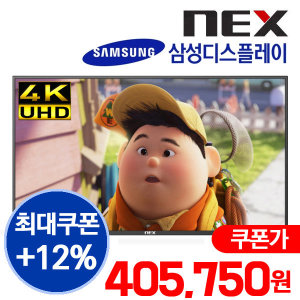NEX 139cm(55) UHD TV 삼성패널/ 스탠드 무료설치
