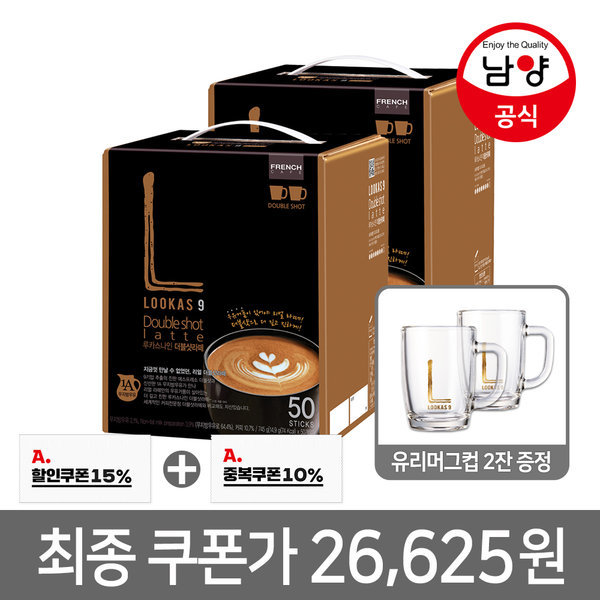 커피믹스/루카스나인 더블샷100T+유리머그컵2개