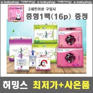 260장특가/2세트시 중형 증정/생리대 팬티라이너