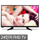 24인치TV 텔레비전 티비 LED TV 모니터 풀HD 무결점D