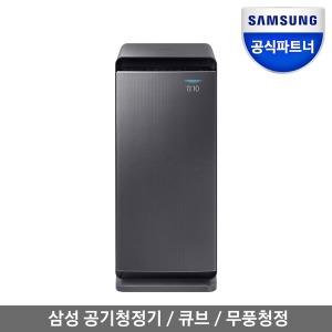 인증점P 삼성 공기청정기 AX90R9980SSD 당일출고