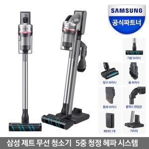 파트너M 삼성 제트 VS20R9044SA 무선 청소기 무료배송
