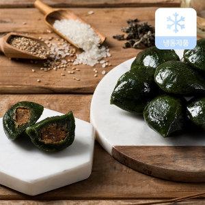 서천 한산모시 깨 송편 1kg (냉동)
