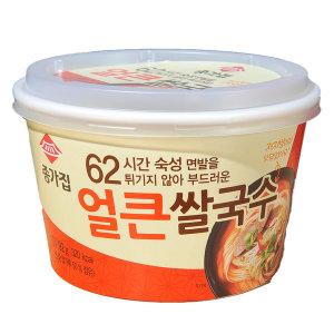 얼큰쌀국수 12입 종가집 무료배송