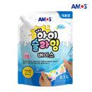 아모스 대용량 물풀 2.1L /아이슬라임베이스/리뉴얼