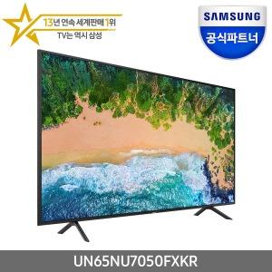 공식파트너 삼성 UHD TV UN65NU7050FXKR 고정벽걸이